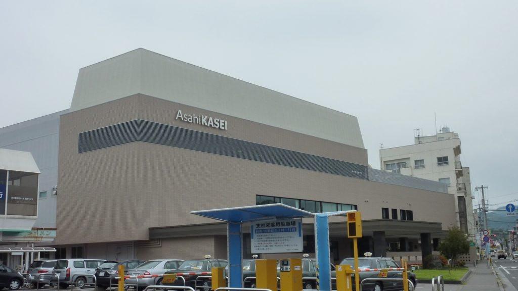 Asahi Kasei to acquire Veloxis Pharmaceuticals for $1.3bn
